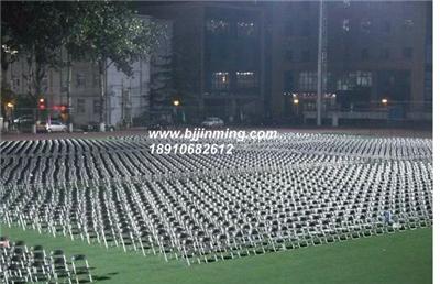 会展桌椅千亿体育下载-折叠椅千亿体育下载