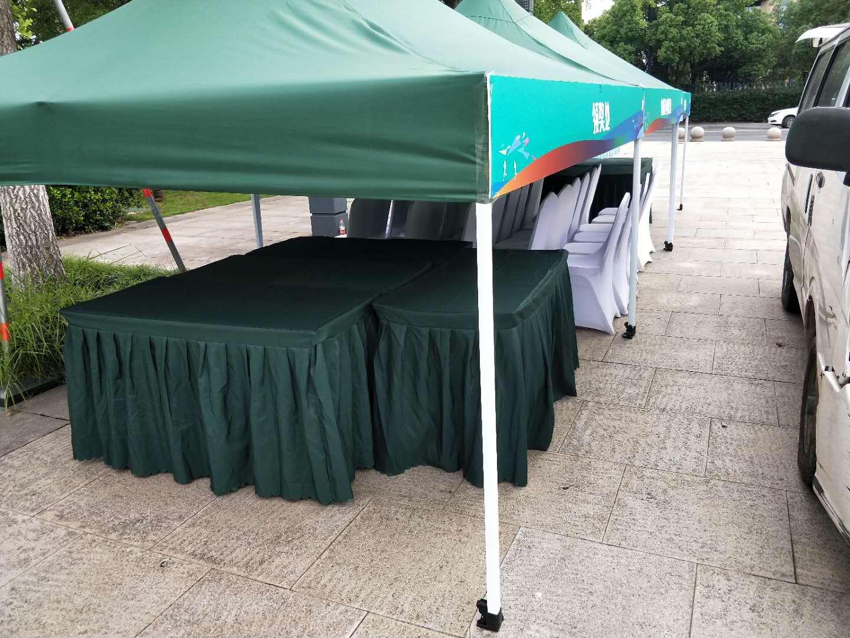 3*3 米 帐篷