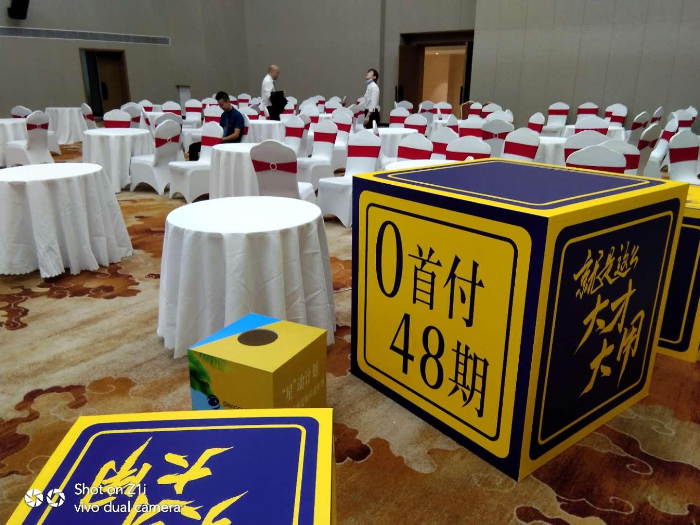 广州番禺美丽丽致酒店桌椅千亿体育下载摆放