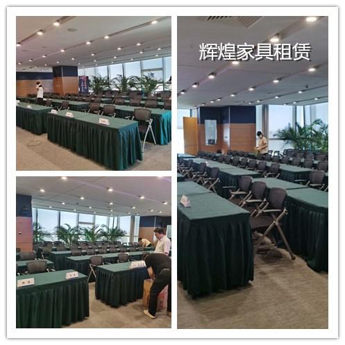 北京中海国际 折叠桌椅 千亿体育下载