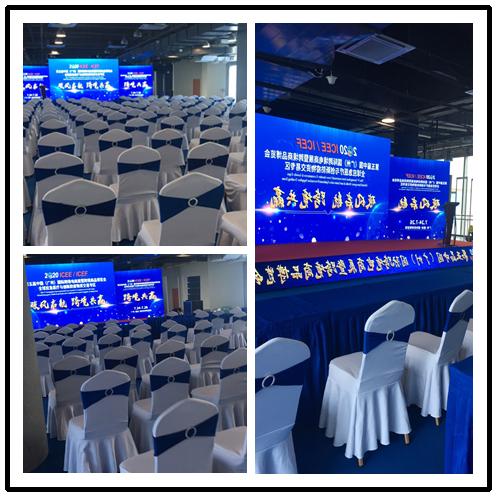 广州 琶洲保利折叠桌椅千亿体育下载