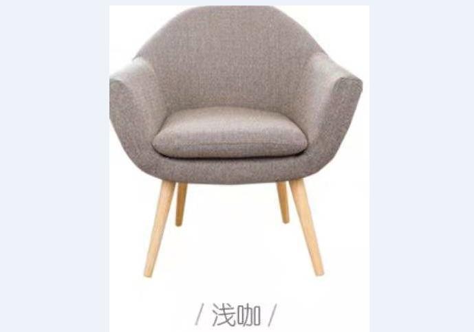 沙发椅千亿体育下载