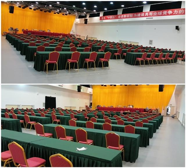 天津水泥设计工业研究院:桌椅千亿体育下载摆放完成
